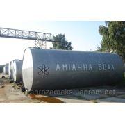Аммиак водный технический ГОСТ 9-92 фото