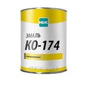 Эмаль КО-174 ТУ 6-02-576-87 до 150°С желтый, голубой фото