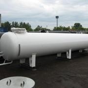Наземные резервуары для СУГ от 5 до 20 куб.м. фото