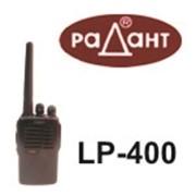 Радиостанции Радант LP-400 фото