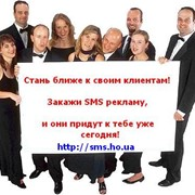 SMS Реклама в Севастополе и Крыму фото