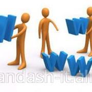 Подбор доменного имени сайта фото