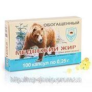 Медвежий жир обогащенный, 100 капсул фото