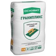 Плиточный клей Гранит ОСНОВИТ ГРАНИПЛИКС Т-14 (25 кг) фото
