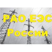Куплю акции российских предприятий