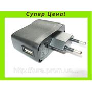 Сетевая USB зарядка купить в Украине фото