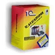 1С Бухгалтерия 7.7 ПРОФ + ИТС USB фото