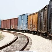 Аренда грузовых железнодорожных вагонов фото