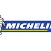 Шины MICHELIN (Франция) фото