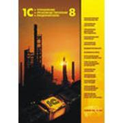 Программа 1C:Управление производственным предприятием 8 фото