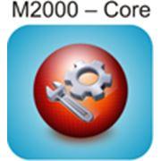 M2000 – Core фото