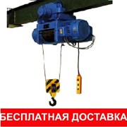 Болгарская электрическая таль г/п 0,5-8т, H до 36м фото