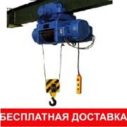 Болгарская электрическая таль г/п 0,5-8т, H до  фото