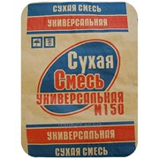Сухая смесь М150 универсальная Воскресенск 50 кг мешок фото