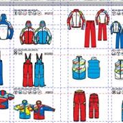 Лыжный костюм универсиада 2017 детский фото