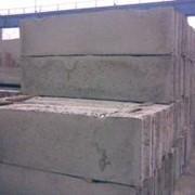Фундаментные блоки ФБС бетонные фото