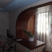фото предложения ID 17028992