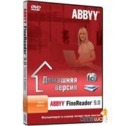 Программное обеспечение ABBYY FineReader 9.0 Home Edition фото