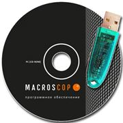 Лицензия на работу с 1 IP-камерой MACROSCOP ST x86 Артикул 1080 фото