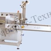 Горизантальная упаковочная машина модели NEW EASY 4 производства фирмы T.L.M. (италия) фото