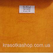Мрамор желтый HJ 8072 A