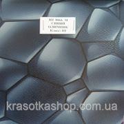 Олимпик синий HJ 8066 M