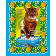 Наполнитель Любимый кот - без хлопот фото