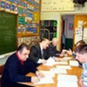Анализ штатного расписания, подготовка предложений и приведение наименований профессий и должностей в соответствие с требованиями законодательстваРостов-на-Дану фото