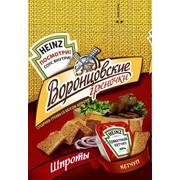 Набор. Сухарики - гренки Воронцовские ржаные со вкусом Шпрот + кетчуп фото