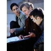 Управление содействия развитию предпринимательства и оргработы фото