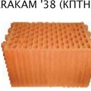 Блок KERAKAM 38 (КПТН II) фото