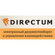 Электронный документооборот DIRECTUM Lite фото