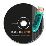 Модуль обнаружения лиц MACROSCOP LS Артикул 1077 фото