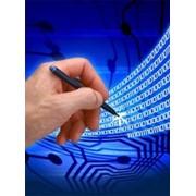 ИТ-экспертиза инновационных проектов фото