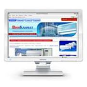 Бизнес-сайт фото