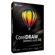 Программное обеспечение CorelDRAW Graphics Suite X6