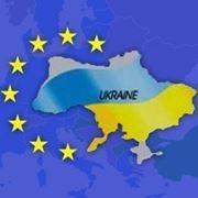 Приглашения в Украину иностранцам! фото