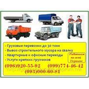 Вывоз мусора Ровно. Вывоз строительного мусора в Ровно. Вывезти строительный мусора Ровно. фото