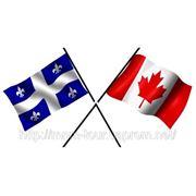 Иммиграция и Эмиграция/ Провинциальная иммиграционная программа в Квебек. фото