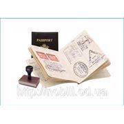 Регистрация иностранца в ОВИР. Получение временной справки на временное проживание фото