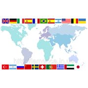 Апостиль на документы, выданные в странах СНГ (Россия, Молдавия)