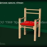 """Детское кресло """"Умка"""" 11004 фото"""