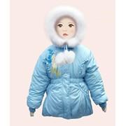 Куртки детские утеплённые. фото