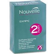 Nouvelle Volumizing modifier + Neutralizer Kit 2. Лосьон для завивки окрашенных волос + нейтрализатор (набор)
