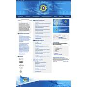 Разработка веб-сайтов фото