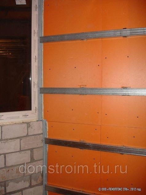 """Утепление балкона и лоджии. цены и материалы компания """"окна ."""