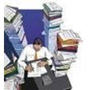 Консультування по відновленню бухгалтерського обліку