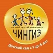 Логотип детсадовский фото