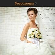 Фотограф на свадьбе фото
