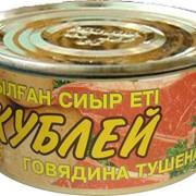 Тушенка мясная первый сорт ГОСТ 5284-84 фото